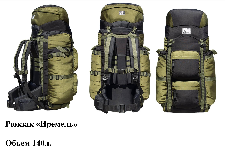 рюкзаки x-mountain spirit